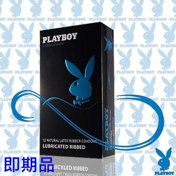 PLAYBOY花花公子保險套-螺紋(極限誘惑)12入裝/盒