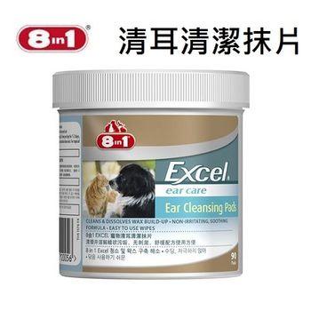 【美國8in1】EX長效型 【耳道清潔去污抹片 (90片)】