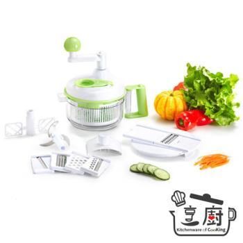 烹廚 十項多功能切菜器絞肉機 A381-2