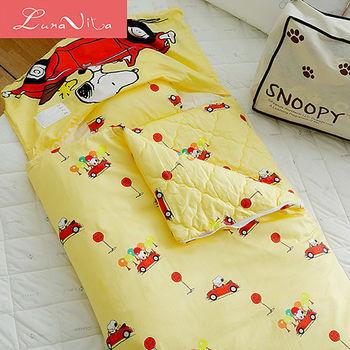 Luna Vita X SNOOPY 史努比 100%純棉 舖棉兩用被睡袋-兜風趣