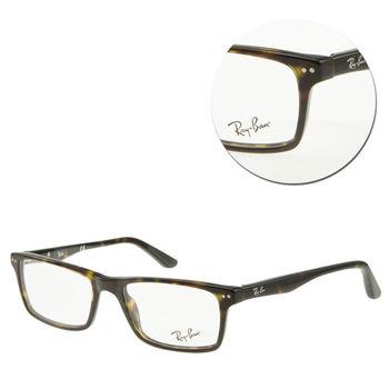 【Ray Ban】長方膠框玳瑁光學眼鏡(RB5288-2012)