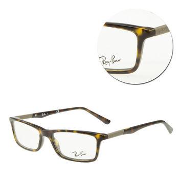 【Ray Ban】長方細框玳瑁光學眼鏡(RB5284-2012)