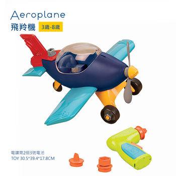 美國【B.Toys】飛羚機