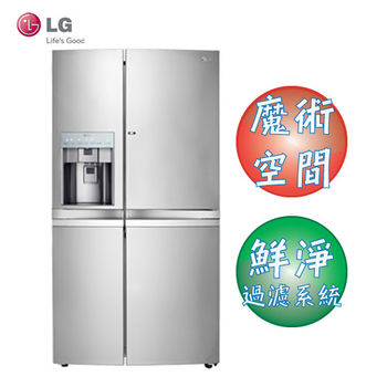 夜LG 樂金 smart 直驅變頻門中門魔術空間對開冰箱 775公升 精緻銀 型號GR-DP78N