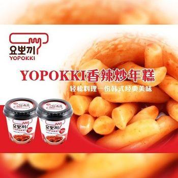 韓國 Yopokki 辣炒年糕微波即食杯 140g*10入