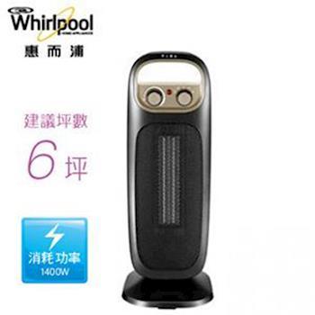★福利品★【Whirlpool 惠而浦】超廣角機械式陶瓷電暖器 WFHM15B