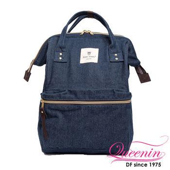 DF Queenin日韓 - 日本熱銷系列新款尼龍寬口後背包(牛仔系列)-共2色
