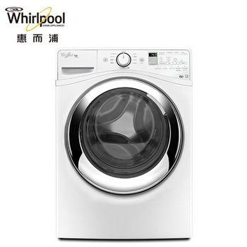 【Whirlpool惠而浦】15公斤頂級滾筒洗衣機(WFW87HEDW)