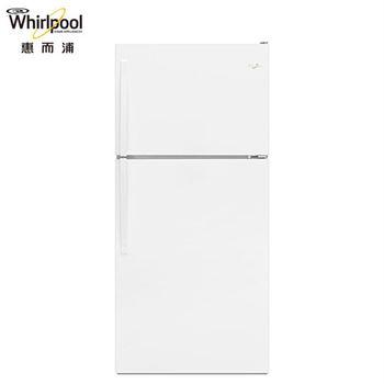 【Whirlpool惠而浦】533L上下門電冰箱(WRT148FZDW)(白色)