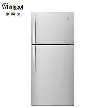【Whirlpool惠而浦】560L上下門電冰箱(WRT549SZDM)(不鏽鋼色)