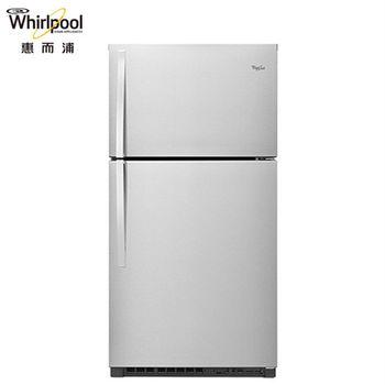 【Whirlpool惠而浦】622L上下門電冰箱(WRT541SZDM)(不鏽鋼色)