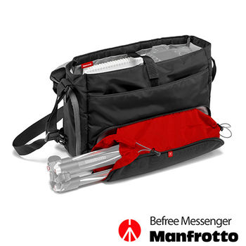 Manfrotto 曼富圖 Befree Messenger 專業級腳架郵差包