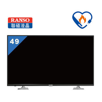 禾聯RANSO四核49吋連網LED液晶( 49R-DF1)