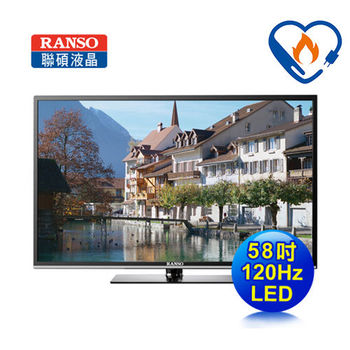 禾聯RANSO 58吋 FHD LED液晶顯示器+視訊盒(58-C2UC1)