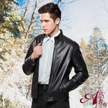 【A3】紐約新秀男士-山羊皮立領外套