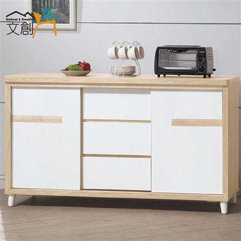【文創集】艾妮莉 5尺木紋雙色收納餐櫃下座
