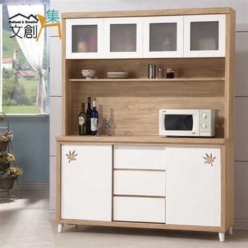 【文創集】蘇娜莉 5尺木紋雙色收納餐櫃組合(上+下座)