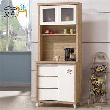 【文創集】蘇娜莉 2.7尺木紋雙色收納餐櫃組合(上+下座)