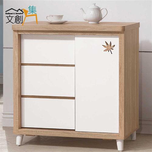 【文創集】蘇娜莉 2.7尺木紋雙色收納餐櫃組合