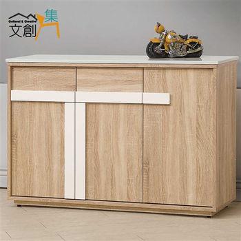 【文創集】黛琳思 4尺木紋石面收納餐櫃