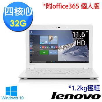 Lenovo 聯想 Idea-100s-11IBY 80R2009DTW 11.6吋 四核心 32G SSD 超值首選筆電