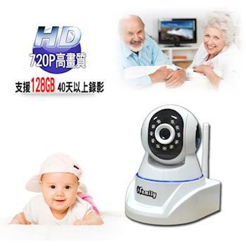 【宇晨I-Family】全方位守護-無線遠端遙控攝影機