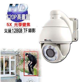 【宇晨I-Family】720P百萬畫素-戶外專用可變焦遠端遙控攝影機/監視器