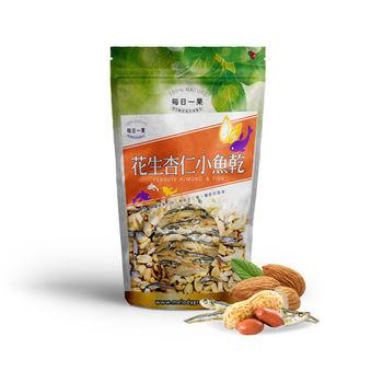 【每日一果】花生杏仁小魚乾-立袋