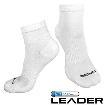 【LEADER】COOLMAX 運動專用薄型除臭機能襪 男款(白色)