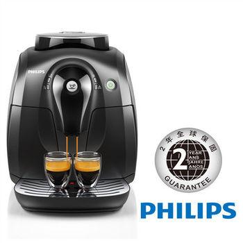 《買就送》PHILIPS 飛利浦 全自動義式咖啡機HD8650