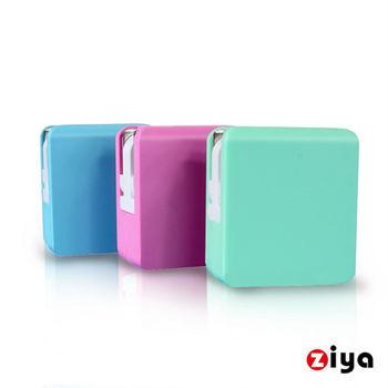 [ZIYA] Apple iPhone iPad 雙USB孔 1A+2.4A 充電器/變壓器 炫彩馬卡龍