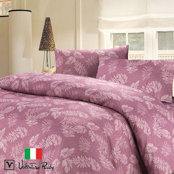 Valentino Rudy 奼紫嫣紅四件床包被套組 -雙人