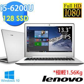 Lenovo 聯想 ideapad 500s-13ISK 80Q2007XTW 13.3吋 FHD i5-6200U 128G SSD 極速效能 時尚白筆電
