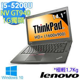 Lenovo 聯想 ThinkPad T450 20BVA03FTW 14.1吋 HD+ i5-5200U 獨顯GT940M 混碟商務筆電