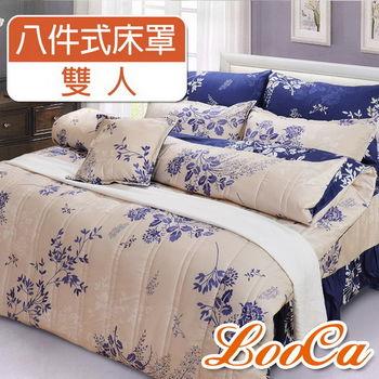 LooCa 多蘭花語柔絲絨八件式床罩組(雙人)《快速到貨》
