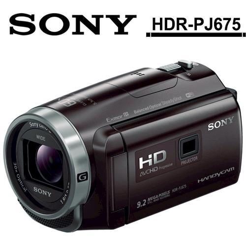 【原包充電器組】SONY HDR-PJ675 (公司貨)