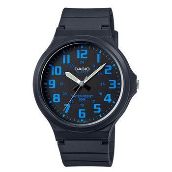 CASIO 精簡配色潮流時尚指針式腕錶-黑x藍-MW-240-2B