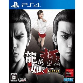 PS4 人中之龍 極 – 中文版