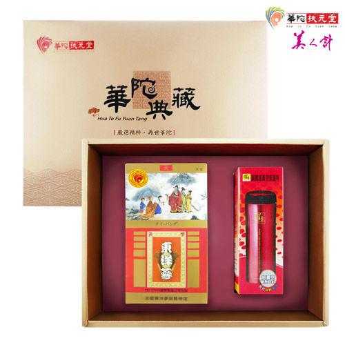 華陀扶元堂天官 東洋蔘茶禮盒(東洋蔘茶包35入+鍋寶保溫杯)x1