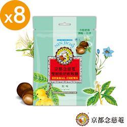 雙層枇杷軟喉糖東森購物購物-原味(37g/包)x8包