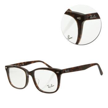 【Ray Ban】復古方形全框琥珀光學眼鏡(RB5305D-2372)