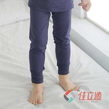 3M-佳立適-蓄熱保暖褲-兒童-藍色