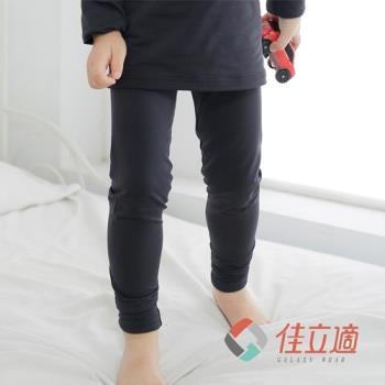 3M-佳立適-蓄熱保暖褲-兒童-黑色