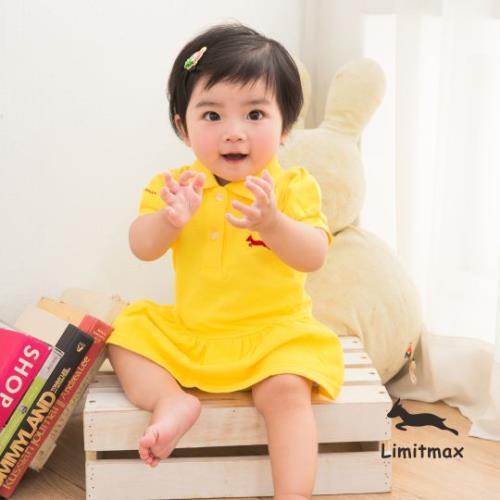【Limitmax。米樂親子時尚】經典Polo包屁裙-耀眼黃