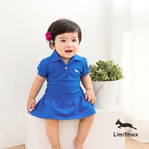 【Limitmax。米樂親子時尚】經典Polo包屁裙-寶石藍