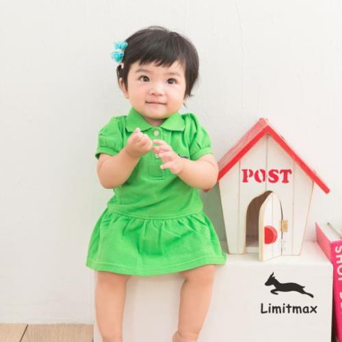 【Limitmax。米樂親子時尚】經典Polo包屁裙-經典綠