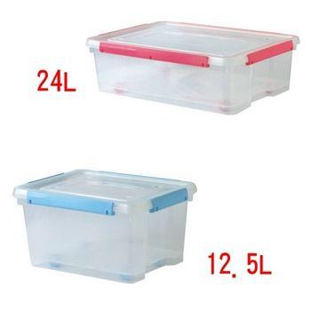 【將將好收納】好運密封整理箱(2款共6個)
