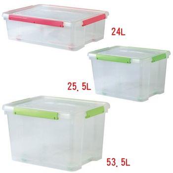 【將將好收納】好運密封整理箱(3款共6個)