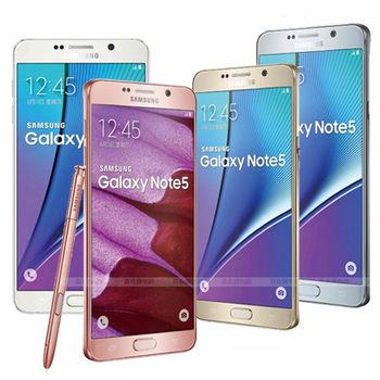 SAMSUNG Galaxy Note 5 32G/4G 八核5.7吋 雙卡雙待旗艦 N9208 -送專用保護套+9H玻璃保貼