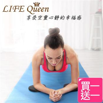 【Life Queen】超厚15mm止滑瑜珈墊/健身/有氧_附雙環背帶(買一送一)